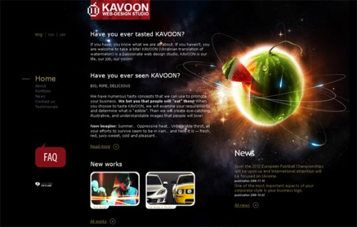 31_Kavoon