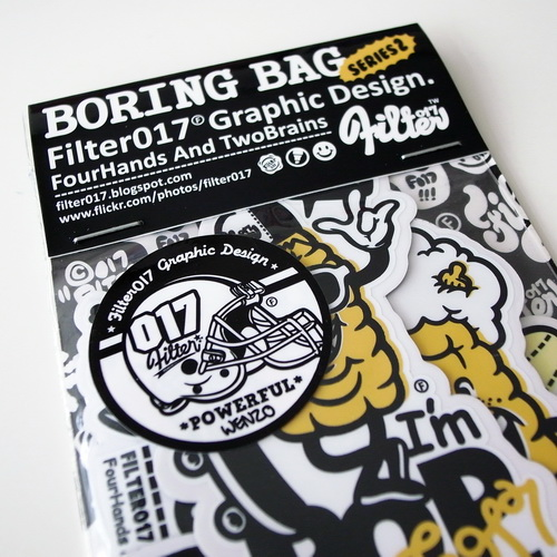 4_Boring Bag Series 2 Sticker