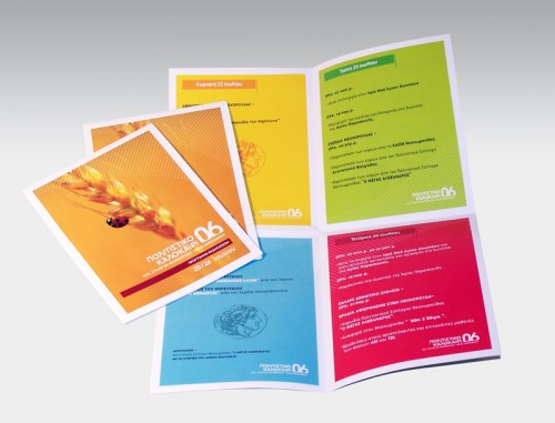 4_Brochure For Events