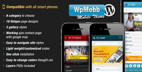 13_WpMobb - Wordpress Mobile Template