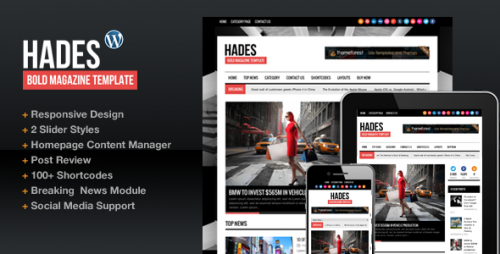 8_Hades Bold Magazine Newspaper Template